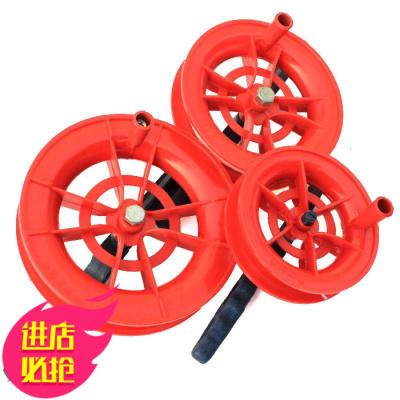 濰坊風箏 風箏放飛工具線 小紅輪 簡單實用 帶線塑料輪哈迷奇