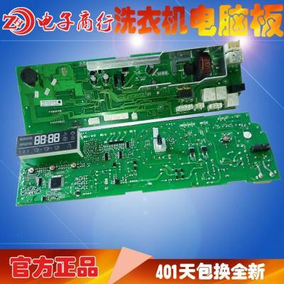 適用于海爾滾筒洗衣機電腦板XQG60-10266A 0021800051B XQG60-10266AW
