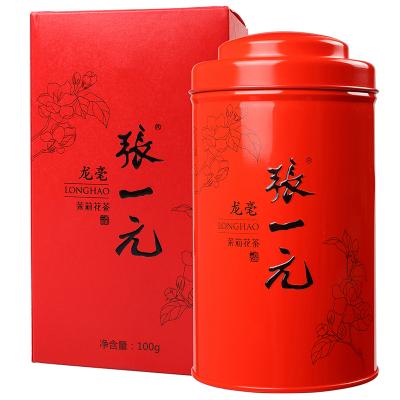 張一元 特級茉莉花茶龍毫100g/罐 綠茶茶葉 中國紅罐 大方