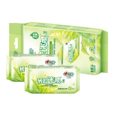 心相印 湿巾 茶语系列 8片装湿巾8包组合装 小包便携装(超迷你)新老包装随机发货