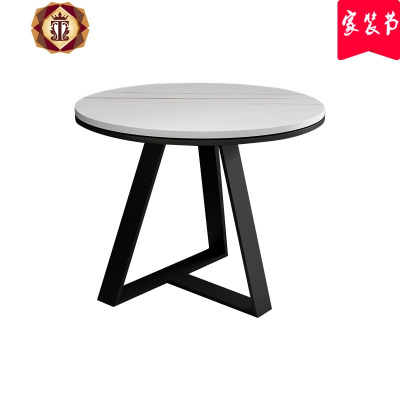 三維工匠巖板茶幾北歐意式茶幾桌簡約現代客廳家用圓形大理石邊幾角幾茶臺