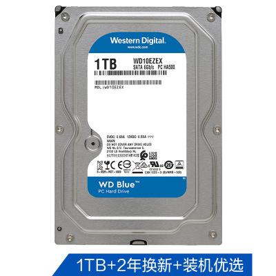 西部數據 WD 藍盤 1TB SATA3 6Gb/s 7200轉64M 臺式機硬盤WD10EZEX