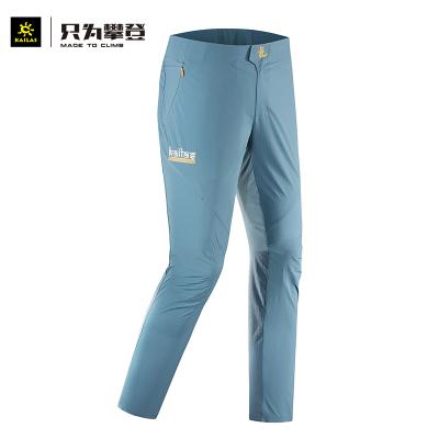 KAILAS/凯乐石 户外弹力长裤 男款攀岩弹力长裤 牛A