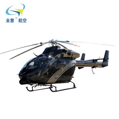 MD902直升機全意航空載人飛機租賃銷售 買真飛機 私人直升機 飛機整機 航汽