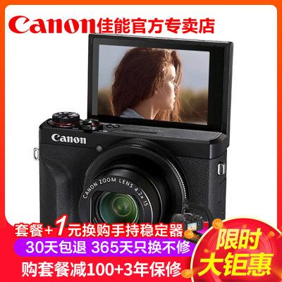 佳能(Canon)PowerShot G7X Mark III 數碼相機 專業卡片機 2010萬像素 4K拍攝 WIFI分享 自拍美顏照相機 Vlog視頻拍攝 G7X3 黑色