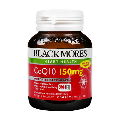 Blackmores/澳佳寶護心寶輔酶Q10護心寶 30粒裝 片劑膳食營養補充劑 澳洲進口