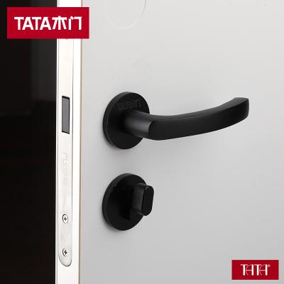 TATA木門 五金靜音鎖具 簡約實木復合門臥室內門房門 標配鎖#003J
