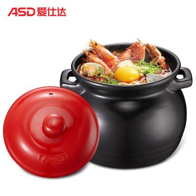 ASD  хоолны тогоо хэмжээ 4.6