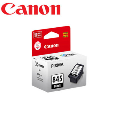 佳能(Canon) PG-845 墨盒 黑色 适用MG3080、MG2580S、MX498、TS308、TS208