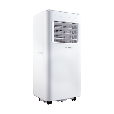 MeiLing美菱KY-2606可移動空調單冷型家用立式一體機1匹小空調