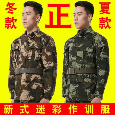 配发正品夏季16新式武警迷彩服消防迷彩作训服陆军迷彩服军装作训服套装