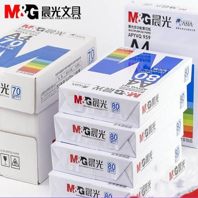 晨光(M&G)a4紙打印復印紙單包一包500張70g80g白色A4打印紙一箱整箱 80g100張袋(足數足量)