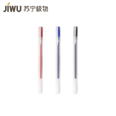蘇寧極物霧桿中性筆 0.38mm學生水筆 辦公書寫中性筆 磨砂霧桿細頭中性筆