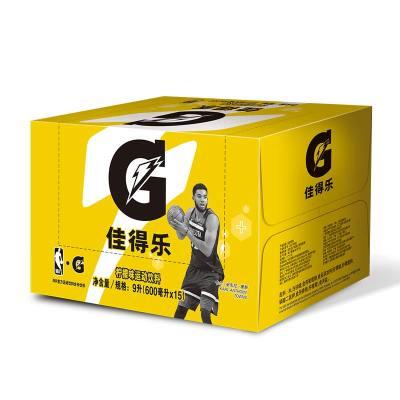 百事可樂 佳得樂 檸檬味運動飲料600ml*15瓶(整箱)新老包裝隨機發貨