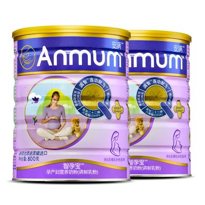 安滿(Anmum) 智孕寶 孕婦 媽媽配方奶粉800克*2 罐裝 新西蘭原裝進口