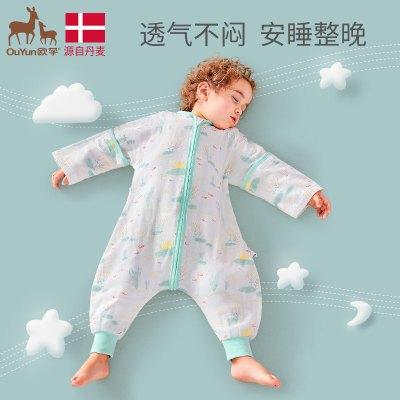 歐孕嬰兒睡袋紗布長袖春秋寶寶防踢被兒童分腿可拆袖