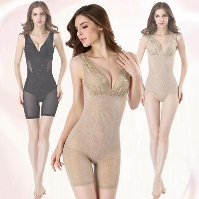 后脫式美人連體塑身衣收腹燃脂束腰美體衣計薄款