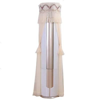 空调罩防尘罩立式圆柱形美的智行舒适星海尔圆筒奥克斯空调套柜机
