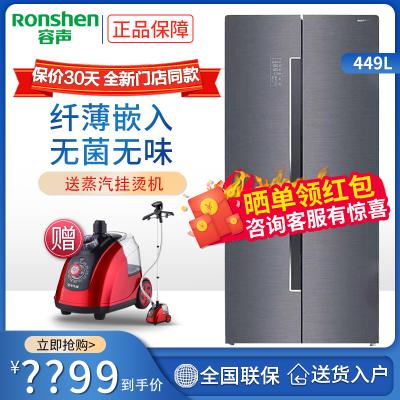 Ronshen/容聲冰箱 BCD-449WRK1FPG 449升十字對開門四門 變頻節能電冰箱 風冷無霜多門