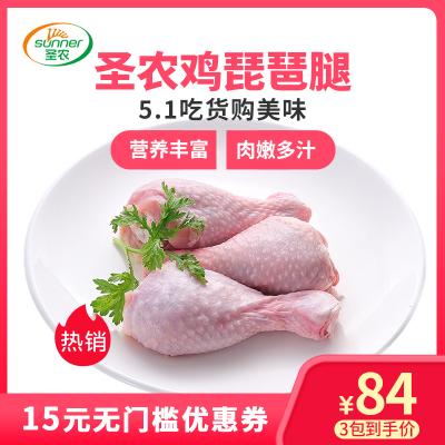 SUNNER圣農鮮冷凍琵琶腿3000g高品質雞肉速大雞腿6斤雞腿1kg/袋*3袋 燒烤油炸雞腿新鮮雞肉速凍