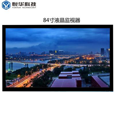 84寸液晶監視器 微邊框液晶高清LED背光正屏監控工業級網絡BNC顯示屏