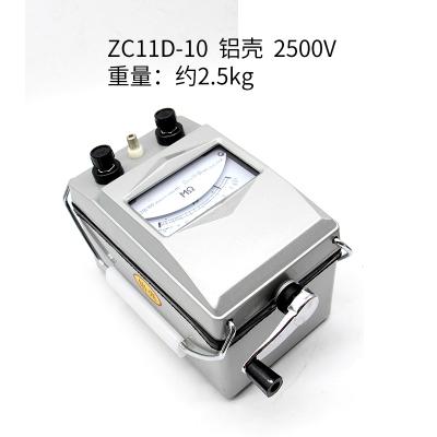 汐巖兆歐表ZC11D-10絕緣電阻測試儀2500V 電阻表/搖表 鋁殼