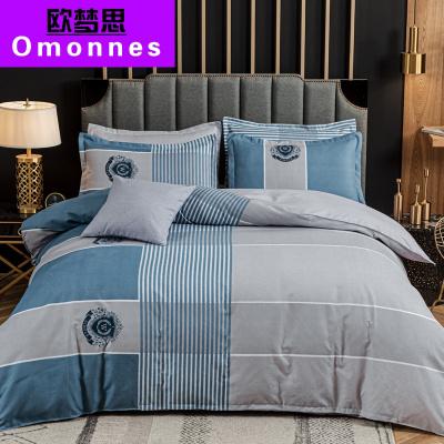 Omonnes 棉磨毛四件套純棉加厚床單被套三件套床上用品