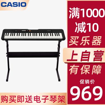 卡西歐(CASIO) 電子琴 CT-S200BK黑色 時尚便攜潮玩限量版 QQ聯名款