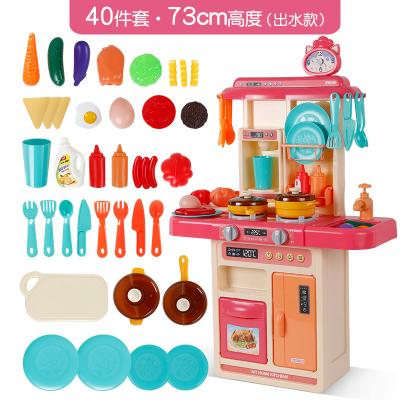 兒童廚房玩具套裝智扣過家家玩具寶寶可做飯煮飯小孩仿真廚具男孩女孩【73cm/40件套/出水/聲光】光珊紅