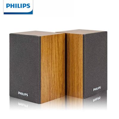飛利浦(Philips) 時尚版 電腦音響筆記本迷你家用臺式手機通用小音箱 棕色