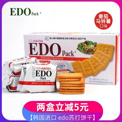 韓國進口EDO Pack原味蘇打餅干海太芝士奶酪薄脆餅干休閑零食品番茄味172g