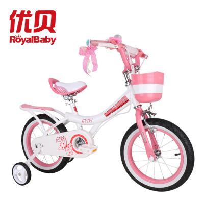 預售5天內發貨優貝珍妮公主甜馨同款兒童自行車3歲女孩寶寶2-4-6-7-8-9-10歲童車腳踏車單車禮物