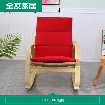 【休閑家具】全友家居北歐編藤搖椅鐵質結構單人椅DX106063