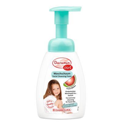 達羅咪 德國原裝進口 兒童洗面奶 3-9-18歲女孩250ml小學生深層潔凈 補水泡沫潔面護理