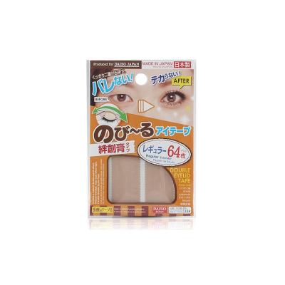 Daiso 大創 標準型雙眼皮貼 64枚/袋