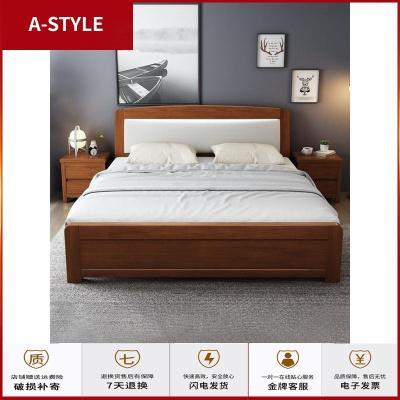 苏宁放心购家具软靠中式实木床1.8米1.5主卧室双人床次卧单人床铺架子床A-STYLE