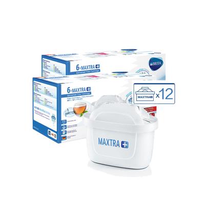 【12只裝】BRITA碧然德 德國直采 凈水器濾水壺Maxtra多效凈水濾芯 4周更換 全年12只裝