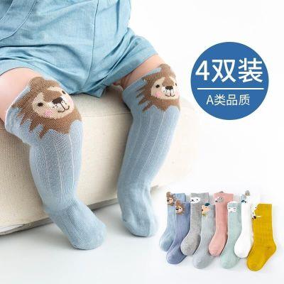 La MaxZa婴儿春秋冬季宝宝长筒袜过膝护膝中高筒幼儿儿男女童松口袜子