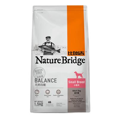 【券减20】Bridge比瑞吉狗粮小型犬成犬粮1.5kg 泰迪贵宾比熊雪纳瑞天然粮犬主粮成年期(1-7岁)狗干粮