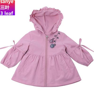 【廠家直發】女童春秋外套2020新款時髦上衣中小兒童衣服女寶寶洋氣風衣公主潮 邁詩蒙