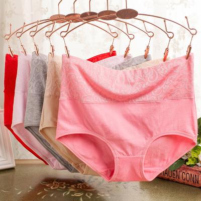艾塞亚棉质内裤4条装高腰内裤女士棉质裆包臀透气棉质面料三角裤