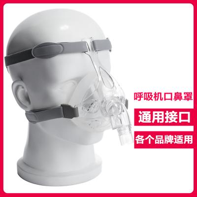 呼吸機口鼻罩面罩思邁凱迪泰瑞邁特魚躍費雪派克比揚海爾鳳凰可孚新松萬曼通用配件