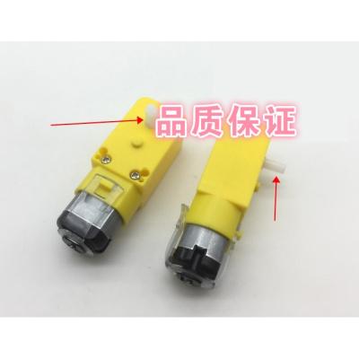 單TT馬達 易拉罐小制作 130減速電機DIY機器人模型法耐 微型直流電動機 雙軸48電機1個