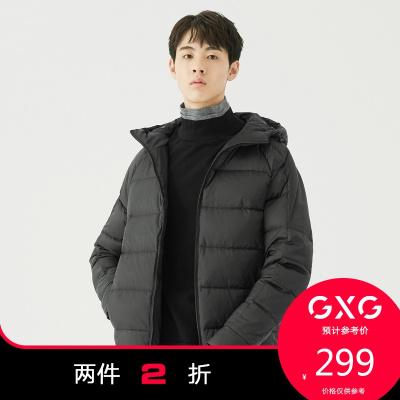 【兩件2折:299】冬季新款男款時尚簡約連帽保暖短款羽絨服