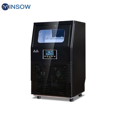 铭首(Minsow)HZB-40F/A 制冰机 奶茶店酒吧 方形冰制冰机 出冰量 45kg/24小时