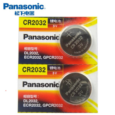 Panasonic松下CR2032紐扣電池3V電子奧迪大眾別克保時捷路虎哈弗汽車鑰匙遙控器體重稱A14W
