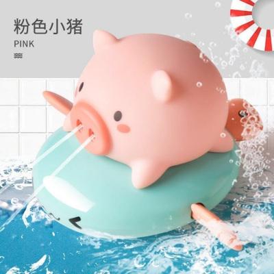 寶寶洗澡玩具 兒童女孩沐浴男孩游泳嬰兒浴室戲水噴水小豬--萌豬飛魚顏色隨機