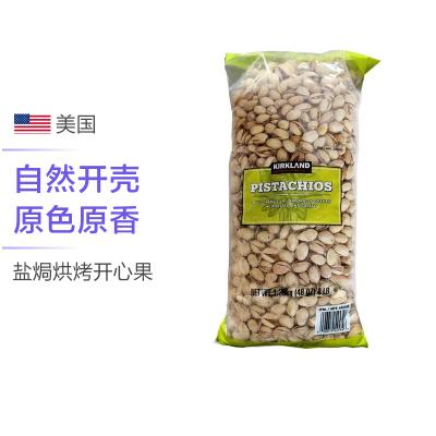 【營養師推薦】柯克蘭(Kirkland) 鹽焗烘烤開心果 1360g/袋 柯克蘭柯可藍堅果零食美國進口