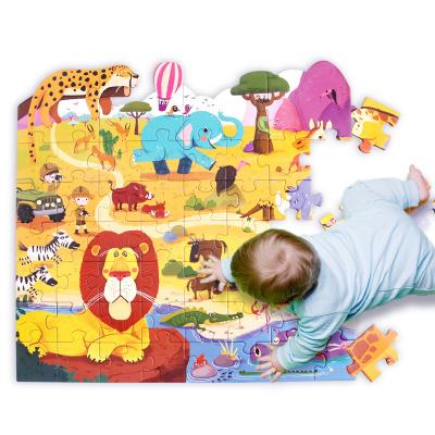 Joan Miro 美樂 拼圖兒童益智紙質大塊平圖板男孩寶寶動物早教3-4歲智力玩具主題拼圖 走進非洲 益智玩具早教拼插