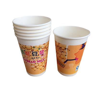 【豆漿杯 9.5A杯+蓋+吸管1千套】一次性豆漿杯帶蓋現磨豆漿紙杯加厚杯子商用家用奶茶杯